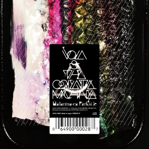 Halan'na-ca Darkside(初回盤)(DVD付)の詳細を見る