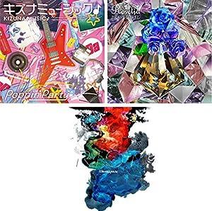 【Amazon.co.jp限定】「キズナミュージック♪」「BRAVE JEWEL」「R・I・O・T」[Blu-ray付生産限定盤]同時購入セット(サンプラーCD「ハロー、ハッピーワールド! 絵柄」、「BRAVE JEWEL」L版ブロマイド、「R・I・O・T」A4クリアファイル)
