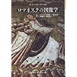 Amazon.co.jp: エミール マール:...
