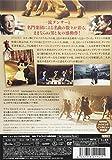 ラスト・タンゴ [DVD] 画像