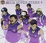 THE PRINCE OF TENNIS �U HIGA SUPER STARS