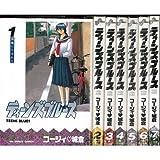ティーンズブルース コミック 全7巻完結セット (ビッグコミックス)