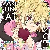 夜空に輝く星(アイドル)とふたりきりで過ごすCD 「MARGINAL#4 Starry Lover」 Vol.7 ツバサ CV.蒼井翔太