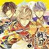 イケメン戦国◆時をかける恋 キャラクターソング&ドラマCD 第二弾