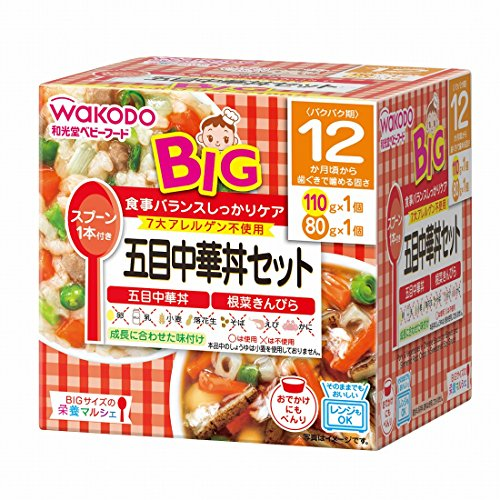 和光堂 BIGサイズの栄養マルシェ 五目中華丼セット