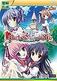 Princess Evangile~プリンセスエヴァンジール~(DVDPG) DVDPG