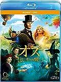 オズ はじまりの戦い ブルーレイ+DVDセット[Blu-ray/ブルーレイ]