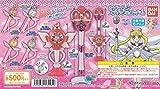 美少女戦士セーラームーン セーラームーンスティック&ロッド4 全6種セット