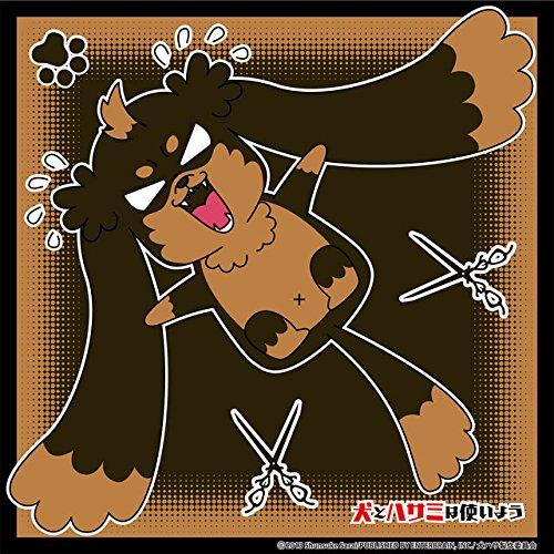 京まふ限定 犬とハサミは使いよう 風呂敷「春海和人Ver.」 京都国際マンガ・アニメフェア2013