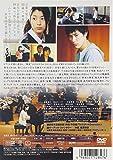 神童 [DVD] 画像