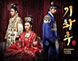 Empress Qi OST (MBC TV Drama) (韓国盤)