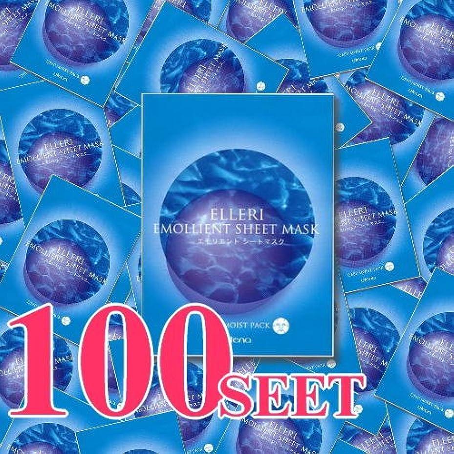 枯渇する変動する元気エルリエモリエントシートマスク (100枚セット)