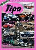 Tipo (ティーポ) 2018年3月号 Vol.345