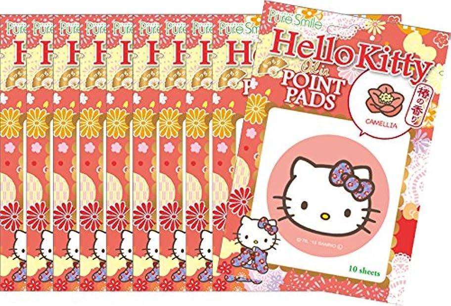 ドックバブルスイPure Smile ハローキティ オイルインポイントパッド 椿の香り 10枚セット