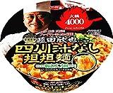 サッポロ一番 ファイヤーホール4000 菰田欣也シェフ監修 四川汁なし担担麺 109g×12個