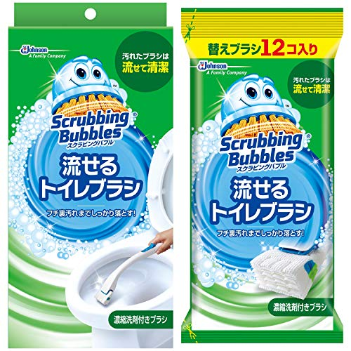 SCジョンソン『スクラビングバブル トイレ洗剤 流せるトイレブラシ』