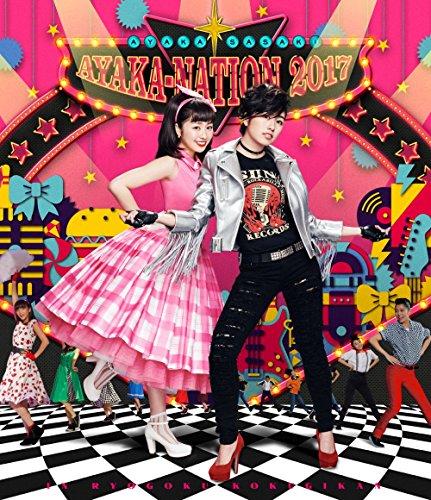 【メーカー特典あり】AYAKA-NATION 2017 in 両国国技館 LIVE Blu-ray (メーカー多売:特製ロゴキーホルダー(栓抜き付))