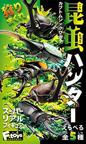 昆虫ハンター カブトムシ×クワガタ 10個入りBOX (食玩)