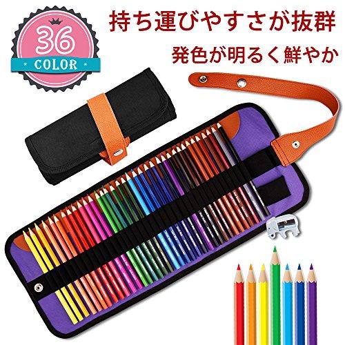 Holotap 色鉛筆 36色画材セット[アップグレード版] 塗り絵 プレゼント用 子供、学生、大人向け 学校教材用 野外写生 室内絵作り 鉛筆削り 携帯便利(ギフトに最適な選択肢)
