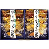 【2017年 独占 ギフト お歳暮】 北海道小樽加工 煮魚&焼魚セット(5種・計10セット) (御歳暮のし)