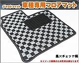フロアマット PORSCHE ボクスター 987M H21.07-23.06 色:黒×チェック柄 止具:マジックテープ 枚数:2 ※右ハンドル、ケイマン987/H21.07-23.06も共通