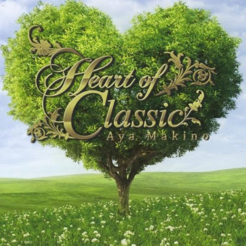 Heart of Classic