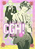 CGH! 3―Cactus go to Heaven! (Feelコミックス)