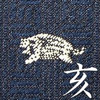 干支ネクタイ 亥(いのしし) /洋装 紺
