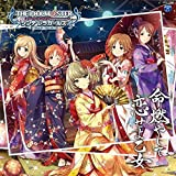 THE IDOLM@STER CINDERELLA GIRLS STARLIGHT MASTER 12 命燃やして恋せよ…