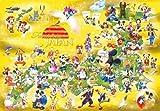 500ピース ジグソーパズル ディズニー ファンタスティックジャパン(35x49cm)