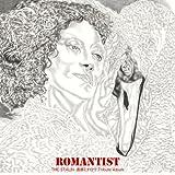 ロマンチスト~THE STALIN・遠藤ミチロウTribute Album~