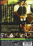 初恋 [DVD] 画像