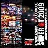 SUPER EUROBEAT presents GT -Anniversary Round- エイベックストラックス エイベックス・エンタテインメント