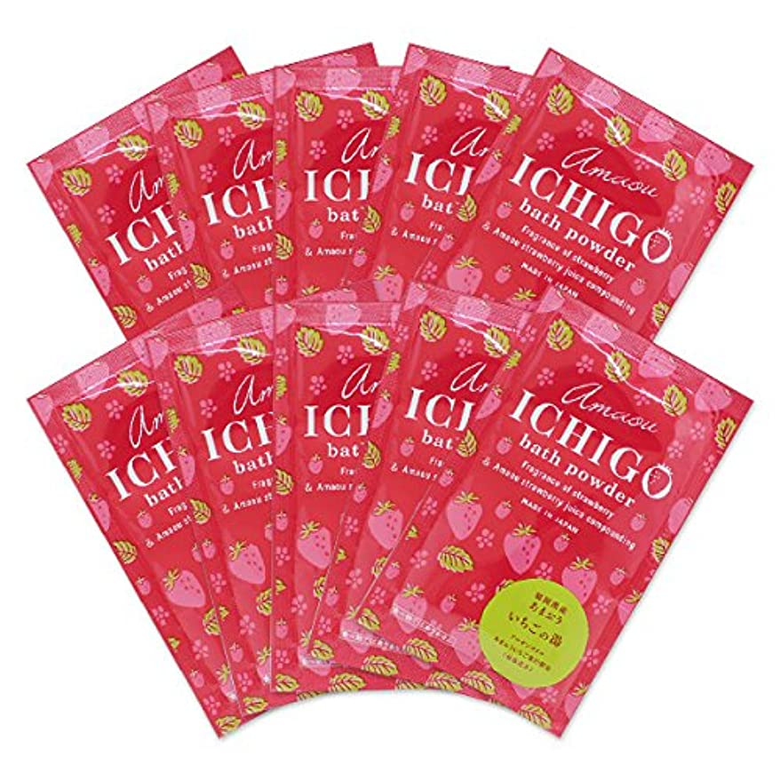 分離する花弁王室あまおういちご入浴剤 10個