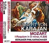 カラヤン/モーツァルト:レクイエム (NAGAOKA CLASSIC CD)