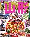 るるぶ山形 '09 (るるぶ情報版 東北 5)