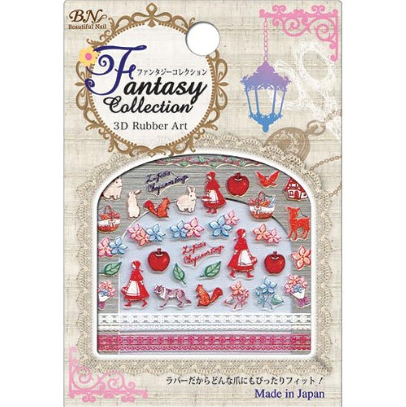 守るエアコンプログラムビーエヌ ネイルシール ネイルアートラバーシール ファンタジーコレクション 赤ずきんちゃん FNT-04