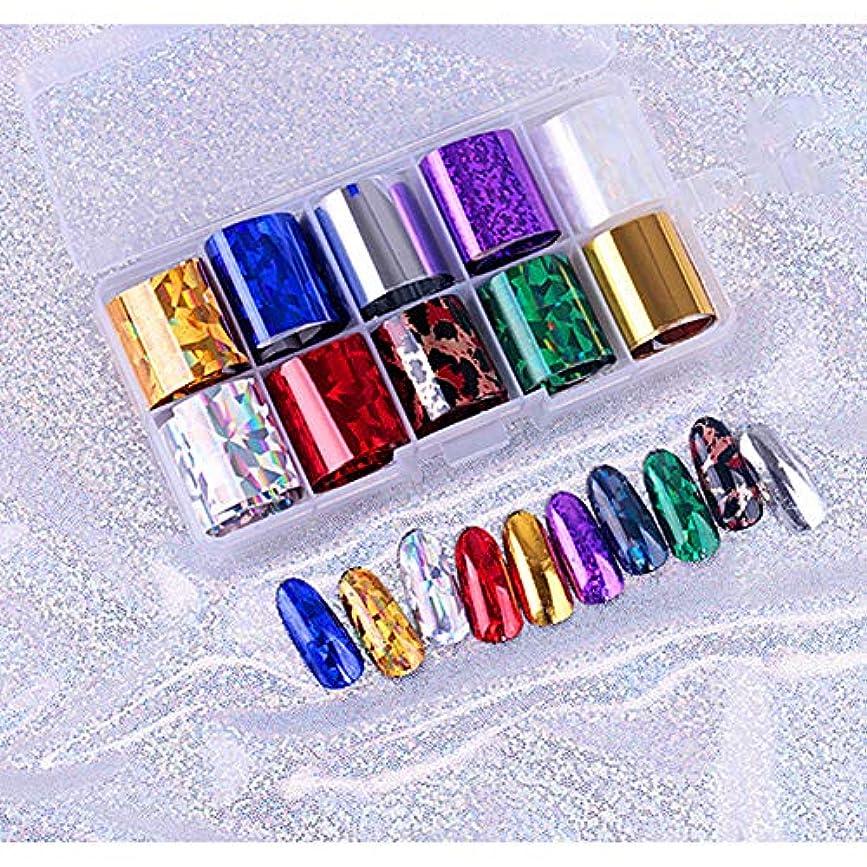積分部屋を掃除する食べるBSTOPSEL 10ロール/セット星空ネイルステッカーデカールネイル箔ネイルアートステッカーマニキュアDIYステッカー装飾