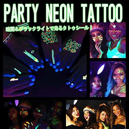 暗闇&ブラックライトで光るタトゥシール PARTY NEON TATTOO (パーティーネオンタトゥー) (01.SEXY CAT)
