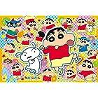 70ピース ジグソーパズル クレヨンしんちゃん オラがいっぱいだゾ ラージピース (26x38cm)