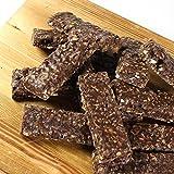 糖質オフ大豆クランチチョコ 300g(低糖工房)糖質制限やダイエットにおすすめ! (1本あたり糖質1.2g スイート大豆クランチチョコ 300g)