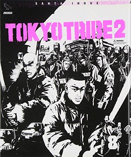 TOKYO TRIBE 2 8 (Feelコミックス)の詳細を見る