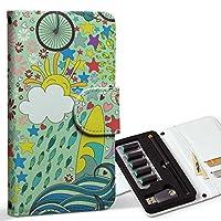 スマコレ ploom TECH プルームテック 専用 レザーケース 手帳型 タバコ ケース カバー 合皮 ケース カバー 収納 プルームケース デザイン 革 フラワー ラグジュアリー 海 イラスト カラフル 003432