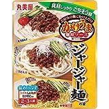 丸美屋 ジャージャー麺の素 300g×5個