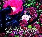 7th Rose(フォトブック付)【初回生産限定盤B】(在庫あり。)