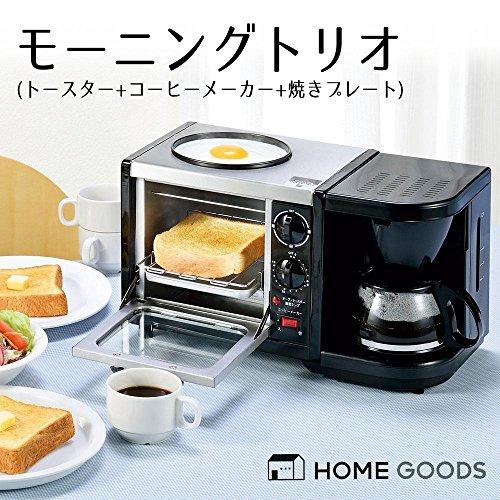 モーニングトリオ(トースター+コーヒーメーカー+焼きプレート...