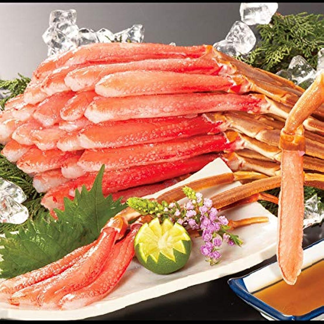 ジェムシネウィ請うお刺身用本ズワイガニ脚肉剥き身1kg (総重量:約1.2kg)