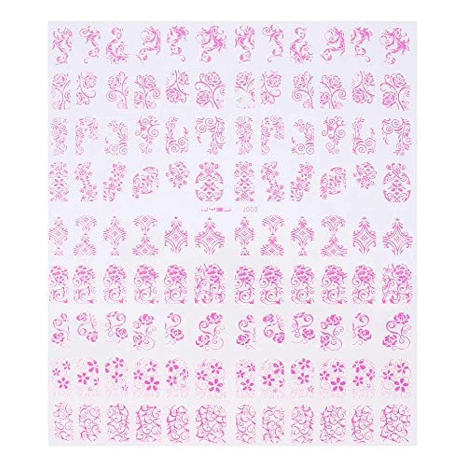 デジタル合体組み合わせる1シートチャームゴールドメッキ 花ネイルアート ステッカーネイルデカール ピンク