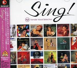 シング!RCA女性ヴォーカル・セレクション