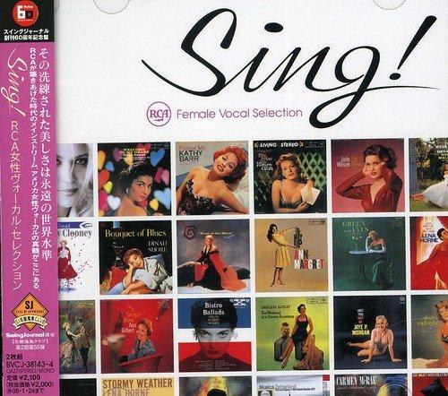 シング!〜RCA女性ヴォーカル・セレクション
